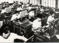 昭和35年 商業科女子部新設