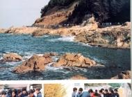214昭和55年11月 第一回強歩大会